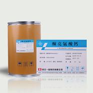 酮亮氨酸钙