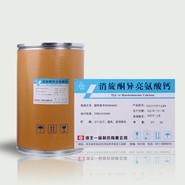 消旋酮异亮氨酸钙